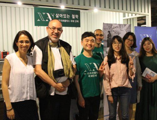 행사: 예술을 통한 세계시민의식 함양
